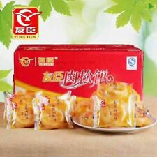 Youchen Meat Floss Cakes Chinese Food Snack 35-70PCS 友臣肉松饼中国特产早餐点心食品面包