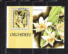 Cambodge état  bloc  fleurs  orchidées  1999   num:  BF 156  oblitéré