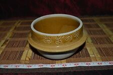 """Asian Brown Pottery Ceramic Vase Planter Bowl Marked & Numbered 5 1/2""""x3 1/8"""""""