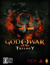 USED ​​PS3 God of War Trilogy