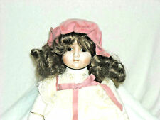 "GORHAM MUSICAL DOLL ROSAMOND/1981/#8399B/PLAYS ""CLOSE TO YOU""/LOVELY!"