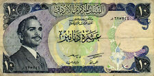 03 Jordan / Jordanien P20a 10 Dinars 1975
