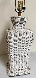 "Vintage White Wicker Rattan Lamp Shabby Chic Cottagecore H:16"""