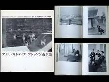 PHOTOGRAPHS BY CARTIER BRESSON - 1966 - PHOTOGRAPHY, TOKYO