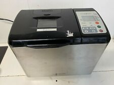 Williams Sonoma Stainless Steel Bread Maker Model Ws0401 2-lb Loaves