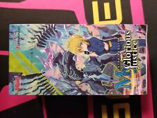 Cardfight!! Vanguard Extra Booster Box(12 packs) - My Glorious Justice -Oasis-