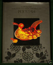 Book Folk Art Handicrafts of Russia wood carving lace embroidery enamel lacquer