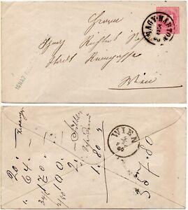 HUNGARY (Wien - Vienna) 1880 Postal Stationary  *XRARE*