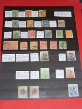 Serbien Serbia 25 alte Marken Stamps