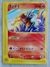 Sealed Japan Pokemon Card e-Card Happy Adventure Rally 2002 PROMO ENTEI 043/P NM