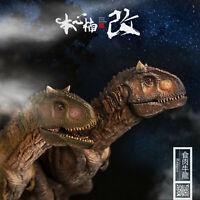 Nanmu Studio - Carnotaurus Ranger Dinosaur Model Figure 1/35 Scale
