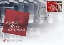 Estonia 2019 FDC Tallinn University 100 Yrs 1v Set Cover Education Stamps