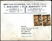Greece 1962 Cover to London fm Athens G Mamidakis & Co Petroleum Company