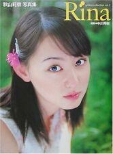 Rina Akiyama 'sphere collection #2 Rina' Photo Collection Book