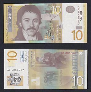 Serbia 10 dinara 2006 FDS/UNC  B-09