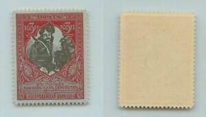 Russia 1914 SC B6 MNH on paper, B9. f9951