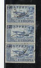 Etiopía Banderas Valor del año 1952 (CU-879)