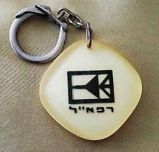 Old Plastic Keychain Key Ring Israel IDF Rafael Advanced Defense Systems RARE!