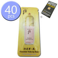 The history of Whoo Gongjinhyang Mi Essential Makeup Base 1ml x 10~40pcs + 2gift