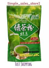 Tradition Pure Green Tea Powder, Matcha Tea Powder, Product of Taiwan, 8.8 Oz