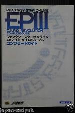 Phantasy Star Online Episode III C.A.R.D. Revolution Complete Guide OOP 2003