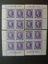 canada 1953 SC# 330 Queen Elizabeth II  MSPB No.2 MNH