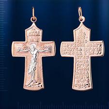 Orthodox Kreuz Kreuzanhänger Gold KR84930