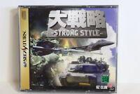 No Manual Daisenryaku Strong Style Dai Senryaku Sega Saturn SS Japan Import