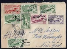 Air Mail Lebanese Stamps