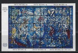 Israel Judaica United Nations UN Chagall 1967 Windows Souvenir Sheet Scott 179