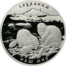 Russia 2008 100 Rubles Wildlife Beaver 1kg kilo Ag