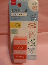 Cat designSelf-Ink message Stamps 4 pcs -4color-4designs