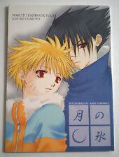 Naruto Soft Yaoi Doujinshi Sasuke Naruto SasuNaru vol.3 Yoshino Miri B Plus B+