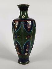 Chine Vase cloisonné fin XIX° s. FOrme Chantournée. Nice shape.