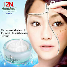 Anti Aging Face Care Cream Dark Spot Remover Skin Lightening Freckle Whitening