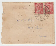 THAILAND. Rama IX Air Mail Cover CHIENGMAI to Bangkok with letter