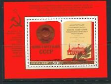 Russia 1977 Sc#4617 Consitution Souvenir Sheet Mnh