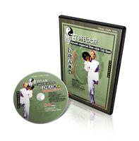 Ancient respected Chen Style Taichi - Xinggong Taiji Ball by Chen Qingzhou DVD