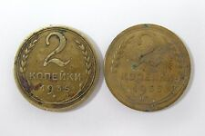 ORIGINAL  2 kopecks coin 1935 С36/10 and С46/1 Soviet Russian USSR 2 pcs