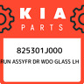 825301J000 Kia Run assyfr dr wdo glass lh 825301J000, New Genuine OEM Part
