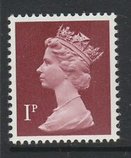 SPECIAL OFFER GREAT BRITAIN 1971-96 1p CRIMSON WITH BAND AT RIGHT SG X847Ea MNH.