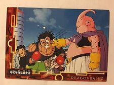 Dragon Ball Z Collection Card Gum 124