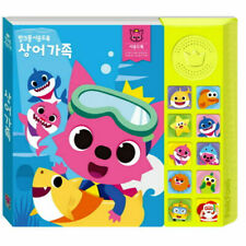 Korean Hangul Pinkpong Baby Shark Song Sound Book