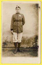 cpa CARTE PHOTO Soldat  Militaire Uniforme à Identifier