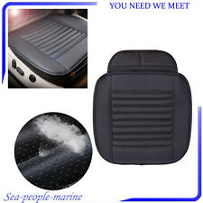 Nice Breathable Bamboo Charcoal Car Seat Cushion Cover Full Surround Protect Pad