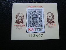 HONGRIE - timbre yvert et tellier bloc n° 142 n** (Z8) stamp hungary