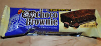 "BOURBON ""Brownie"", Rich Chocolate Brownie, Japan, Snack, Candy"