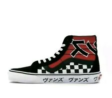 New Vans Sk8-Hi Japan Japanese Type Black Red Checkerboard Men Sz 4.5 Rare Shoes