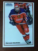 2004-05 Russian Under 20 Team #9 Evgeni Malkin Rookie RC Rare Penguins