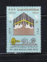 Saudi Arabia stamp #724,  MHOG, VVF, 1976